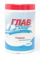 "Средство дезинфицирующее ""ГЛАВХЛОР"" (таблетки) 1кг"
