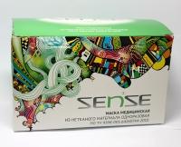 Маски медицинские на резинках Sense (100шт)