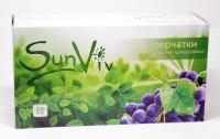 Перчатки SunViv смотровые нитриловые (XS) Фиолетовые (200шт)