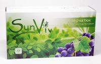 Перчатки SunViv смотровые нитриловые (S) Фиолетовые (200шт)